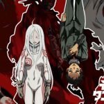 Deadman Wonderland Season 2